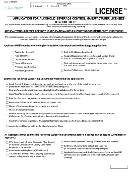 firearm licensing authority application form