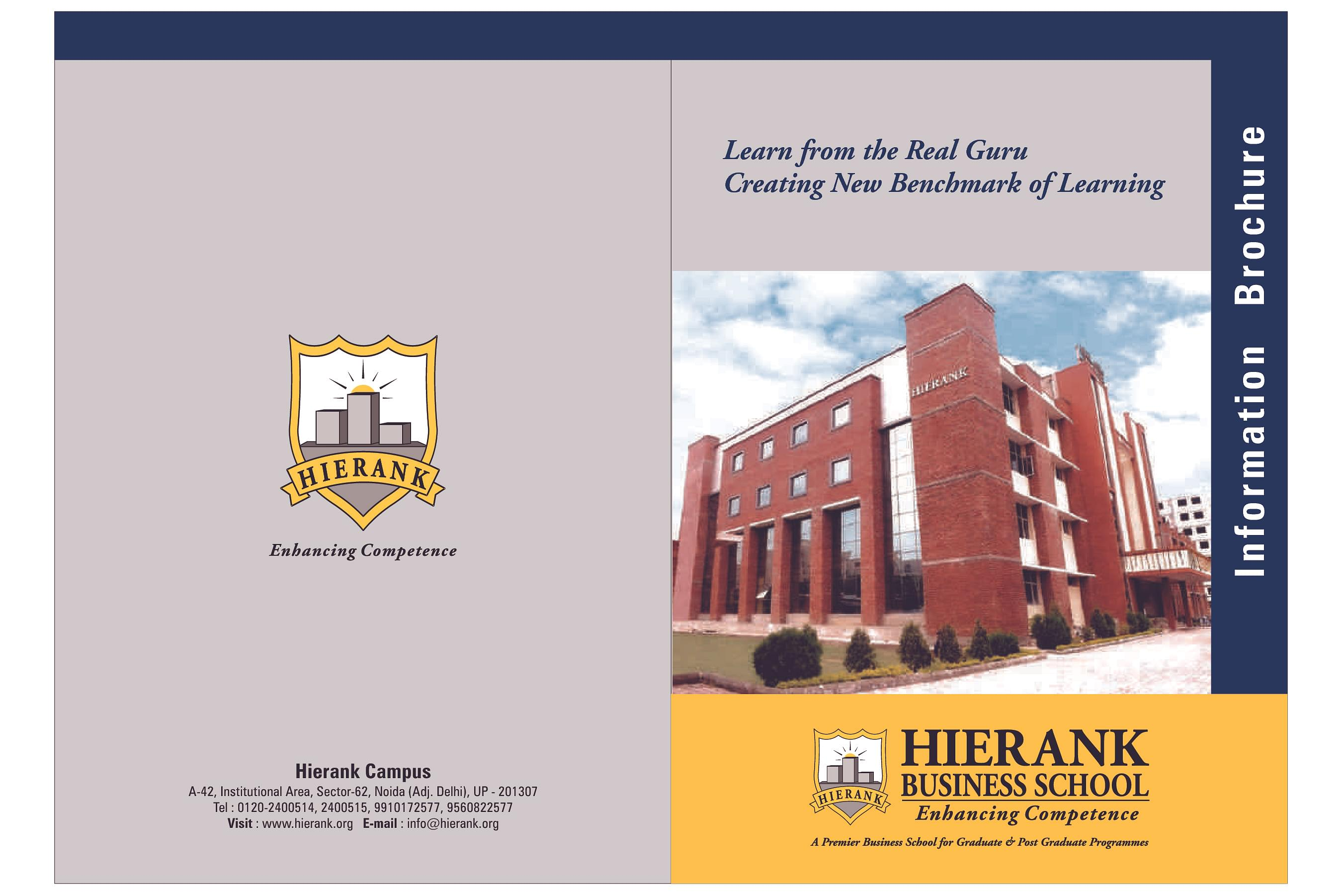 southern business school application form 2018