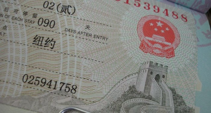 how much cost application student visa
