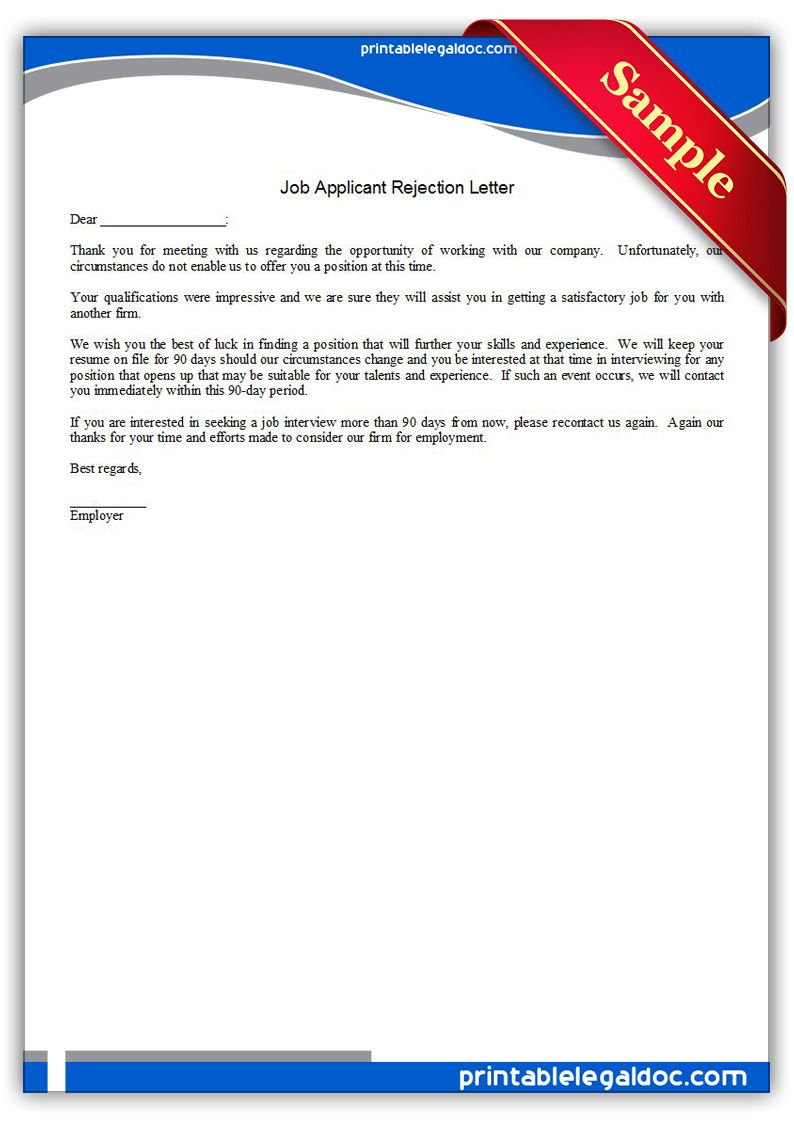 is a job application form a legal document